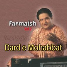 Dard - e - Mohabbat - Karaoke Mp3 - Anup Jalota
