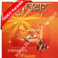 Saanson Ka Kya Bharosa - Mp3 + VIDEO Karaoke - Rajni Rajesthani - Bhajan