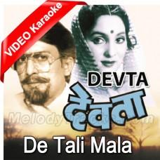 De Tali Mala - Mp3 + Video Karaoke - Paresh Pewekarr - Anuradha - Marathi