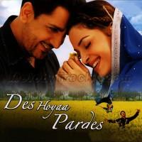 Des Hoya Pardes - Karaoke Mp3 - Jagjit Singh - Gurdas Maan