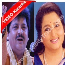 Dhak dhak karne laga - MP3 + VIDEO Karaoke - Beta - Udit Narayan - Anuradha