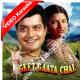 Dharti meri mata - Mp3 + VIDEO Karaoke - Geet Gata Chal - Jaspal Singh