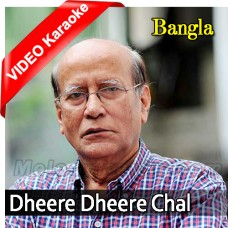 Dheere Dheere Chal Ghoda - Mp3 + VIDEO Karaoke - Khurshid Alam - Bangla