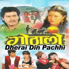 Dherai Din Pachhi Timi Yaad Aayeu - Karaoke Mp3 - Nepali
