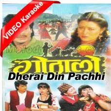 Dherai Din Pachhi Timi Yaad Aayeu - Mp3 + VIDEO Karaoke - Nepali