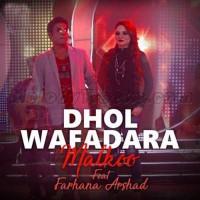 Dhol Wafadara Phul Aqal Gaiyo - Karaoke Mp3 - Malkoo