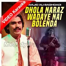 Dhola Naraz Wadaye Nai Bolenda - Mp3 + VIDEO Karaoke - Wajid Baghdadi - Saraiki
