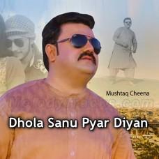 Dhola sanu pyar diyan - Version 2 - Karaoke Mp3 - Mushtaq Ahmed Cheena