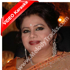 Akash Bina Chand - Bangla - Mp3 + VIDEO Karaoke - Runa Laila