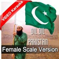 Dil Dil Pakistan - Female Scale Version - Mp3 + VIDEO - Pakistani National