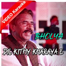 Dil Kithe Khara Lai O Bholeya - Mp3 + VIDEO Karaoke - Zahoor Ahmed Lohar