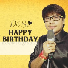 Dil Se Happy Birthday - Birthday Special - Karaoke Mp3 - Vicky D Parekh