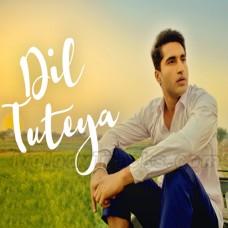 Pehli Wari Dil Tuteya - Karaoke Mp3 - Jassi Gill - Punjabi Song