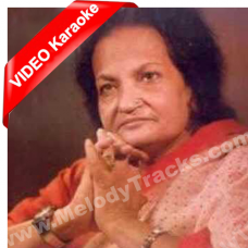 Aye mohabbat tere anjam pe - Mp3 + VIDEO Karaoke - Begum Akhtar