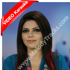 Buhe Barian Version 1 - Mp3 + VIDEO Karaoke - Hadiqa Kiyani