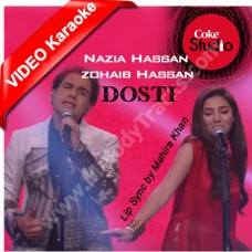 Dosti - Mp3 + VIDEO Karaoke - Nazia Hassan - Zohaib Hassan - Coke Studio Version
