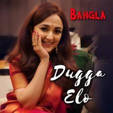 Dugga Elo - Bangla Karaoke Mp3 - Monali Thakur