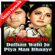 Le To Aaye Ho Hamen Sapno Ke - Mp3 + VIDEO Karaoke - Hemlata