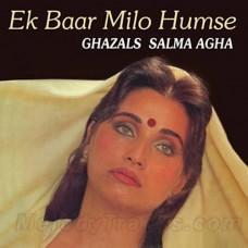 Ek Baar Milo Humse - Ptv Ghazal - Karaoke Mp3 - Salma Agha