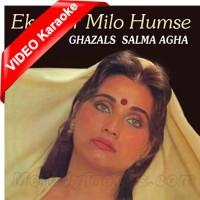 Ek Baar Milo Humse - Ptv Ghazal - Mp3 + VIDEO Karaoke - Salma Agha