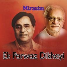 Ek Parwaz Dikhayi Di Hai - Karaoke Mp3 - Jagjit Singh