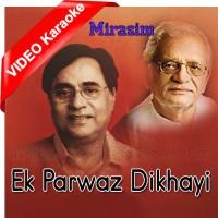 Ek Parwaz Dikhayi Di Hai - Mp3 + VIDEO Karaoke - Jagjit Singh