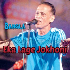 Eka Lage Jokhoni - Karaoke Mp3 - Azam Khan - Bangla