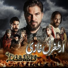 Ertugrul Ghazi Theme Song In Urdu - With Chorus - Karaoke Mp3 - Noman Shah - Dirilis Ertugru