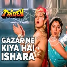 Gajar Ne Kia Hai Ishara - Karaoke Mp3 - Alka Yagnik - Sadhna Sargam - Tridev
