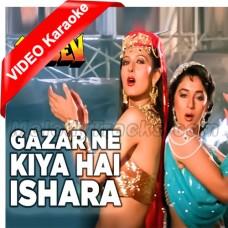 Gajar Ne Kia Hai Ishara - Mp3 + VIDEO Karaoke - Alka Yagnik - Sadhna Sargam - Tridev