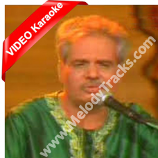 Gaye Dino Ka Sauragh Lekar - Mp3 + VIDEO Karaoke - Masood Sheelo