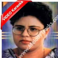 Sada Chiriyan Da Chamba - Mp3 + VIDEO Karaoke - Shazia Manzoor