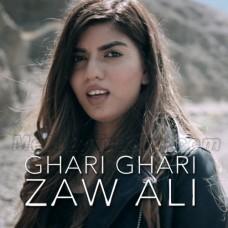 Ghari Ghari Azmana Nahi - Karaoke Mp3 - Zaw Ali