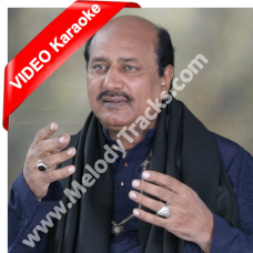 Tu mere pyar ka geet hai - Mp3 + VIDEO Karaoke - Ghulam Abbas