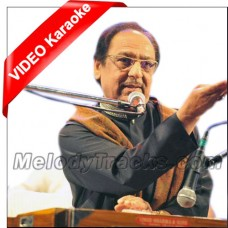 Rait Pe Likh Ke Mera Naam - Mp3 + VIDEO Karaoke - Ghulam Ali