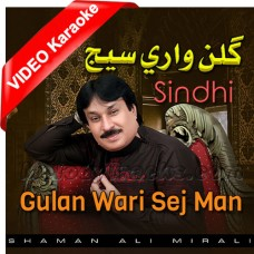 Gulan Wari Sej Man - Mp3 + VIDEO Karaoke - Shaman Ali Mirali - Sindhi