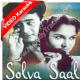 Hai Apna Dil To Awara - Mp3 + VIDEO Karaoke - Solva Saal - 1958 - Saikat Mukherjee
