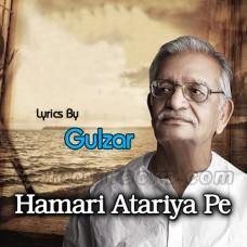 Hamari Atariya Pe - Karaoke Mp3 - Various Singer