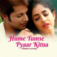 Hamein Tumse Pyar Kitna - Thumri Version - Karaoke Mp3 - Shreya Ghoshal