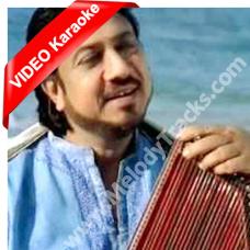 Aa tera intezar hai jana - Mp3 + VIDEO Karaoke - Hamid Ali Khan