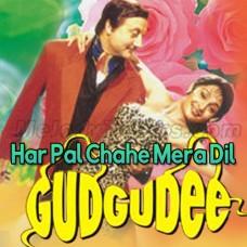 Har Pal Chahe Mera Dil - Karaoke Mp3 - Kumar Sanu