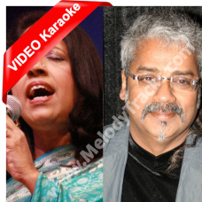 Hai mubarak aaj ka din - Mp3 + VIDEO Karaoke - Hariharan - Kavita