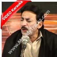 Chal Malanga Chal - Mp3 + VIDEO Karaoke - Hassan Sadiq - Without Chorus