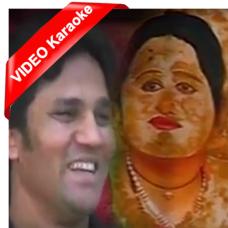 Hath Jod ke main mintan - Mp3 + VIDEO Karaoke - International kala Doriya