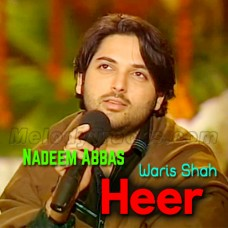 Heer - Waris Shah - Karaoke Mp3 - Nadeem Abbas - Live Flute