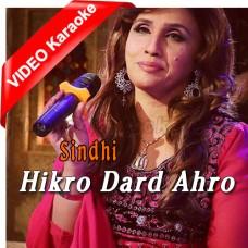 Hikro Dard Ahro - Sindhi - Mp3 + VIDEO Karaoke - Humera Channa