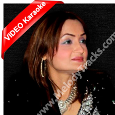 Chail chabeela - Mp3 + VIDEO Karaoke - Shazia Khushk - Saraiki