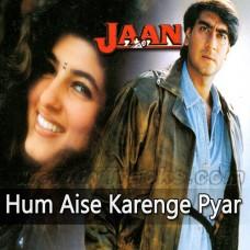 Hum Aise Karenge Pyar - Karaoke Mp3 - Udit Narayan - Sadhna