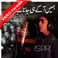 Humain Agay Hi Jana Hai - Mp3 + VIDEO karaoke - Zayer Ali Bagga - PakistanI National