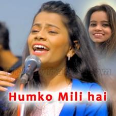 Humko Mili Hai Shanti - Karaoke Mp3 - Christian - Divya - Roshnie